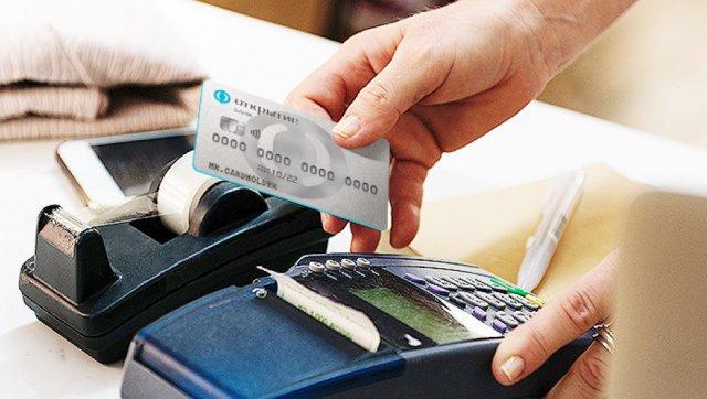 Достоинства карт с возможностью возврата части потраченных средств