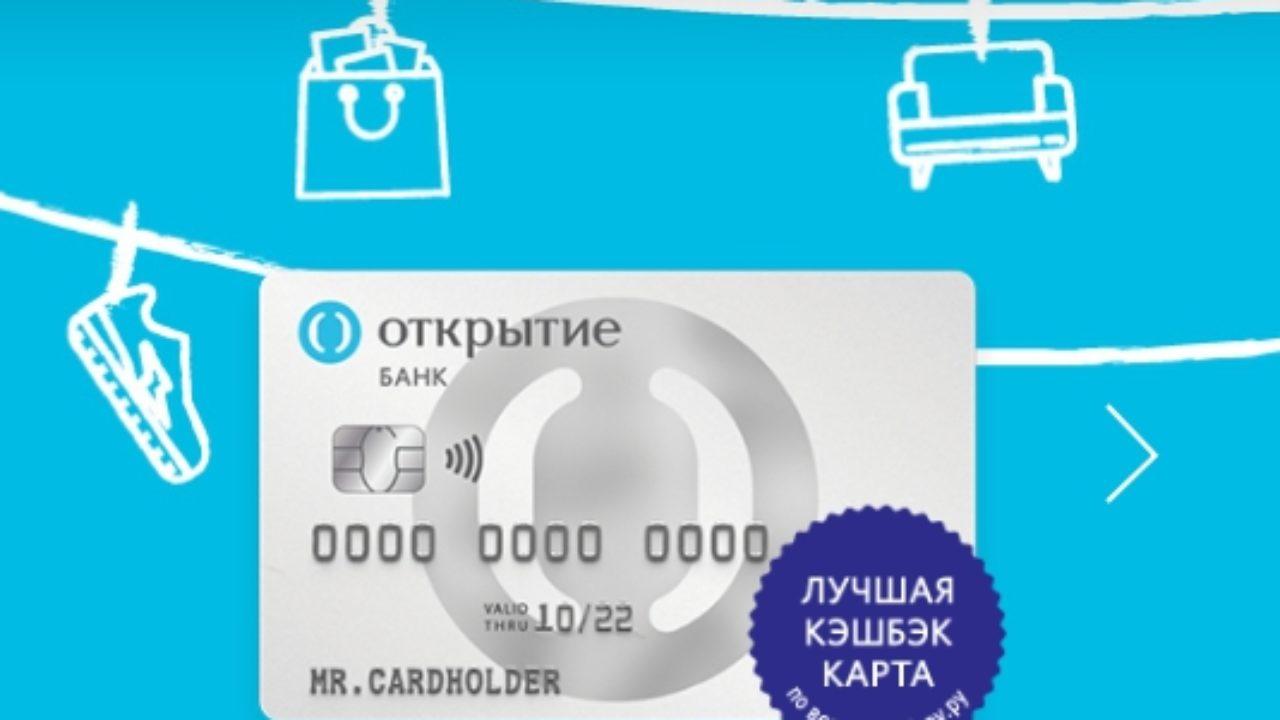 Особенности карты Opencard