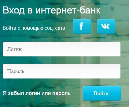 Этапы регистрации в личном кабинете