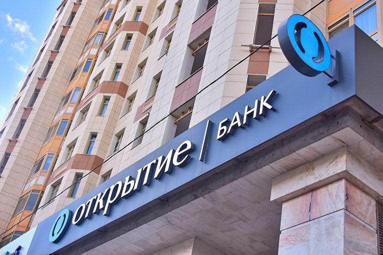Последние новости банка Открытие