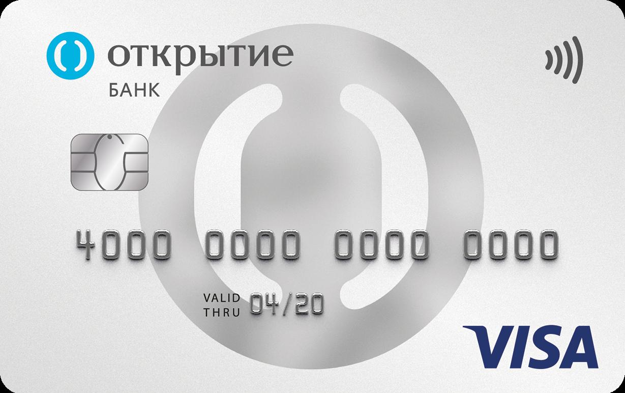 Преимущества зарплатных карт банка Открытие