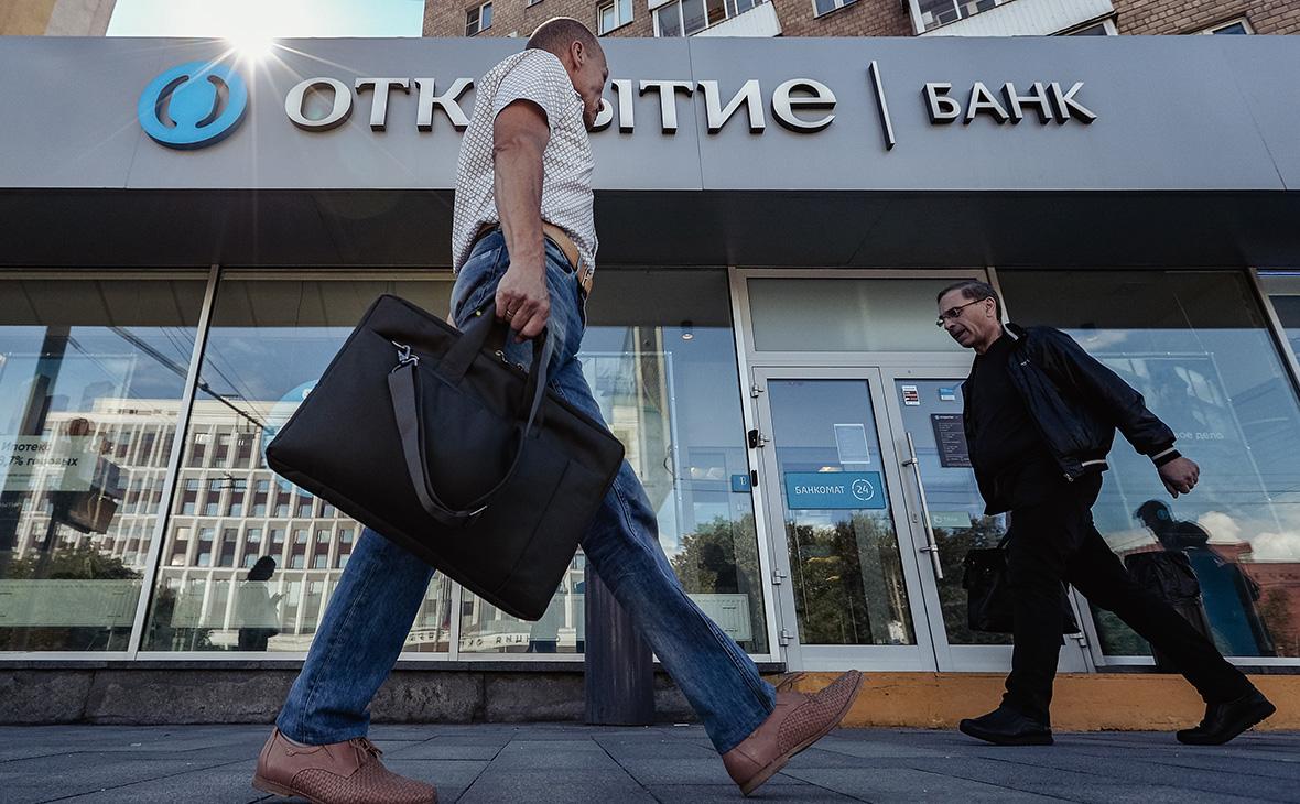 На что можно потратить бонусы банка Открытие