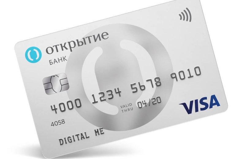 Оставить заявку на дебетовую карту в банке Открытие