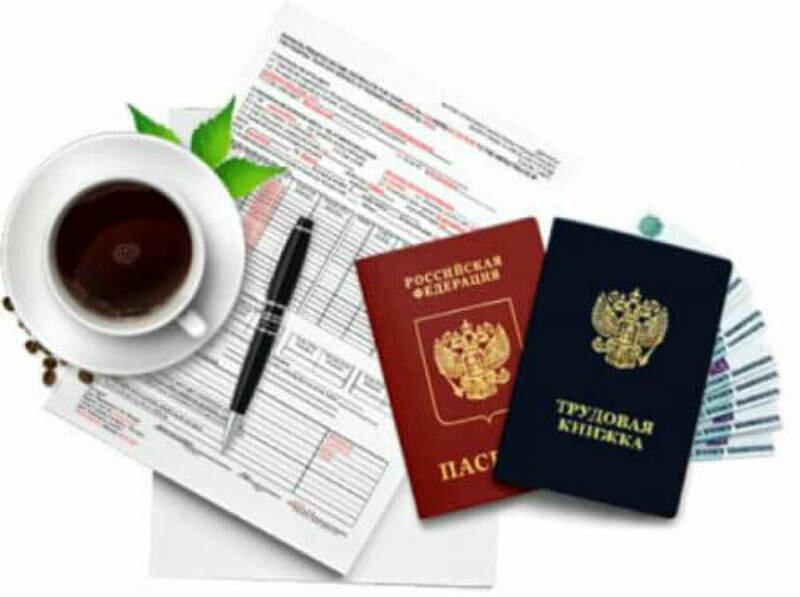 Документы для оформления кредита в банке Открытие