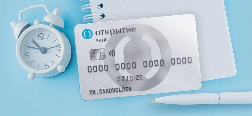 Как получить карточку для начисления зарплаты