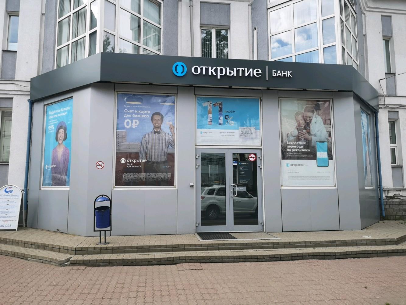 Банкоматы банка Открытие - адреса на карте