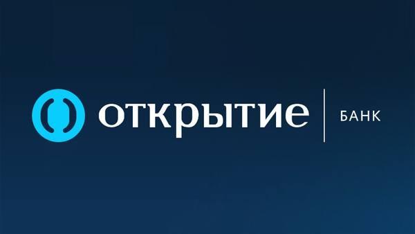 Банк Открытие: история основания, развитие